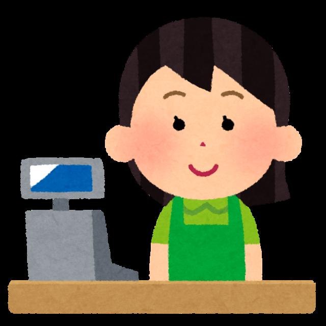 reji_cashier_supermarket.png