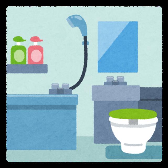 room_unit_bath.png