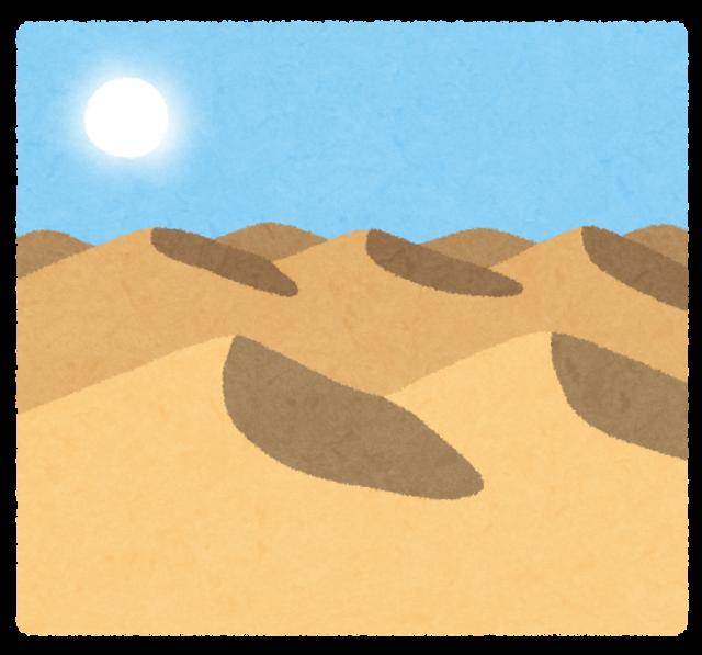 【悲報画像】鳥取砂丘さん、実は草むしりしていたwwwwww