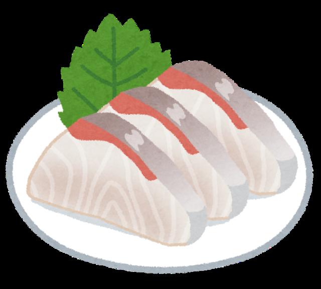 sashimi_kanpachi.png