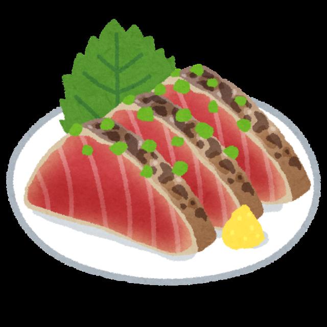 sashimi_katsuo_tataki.png