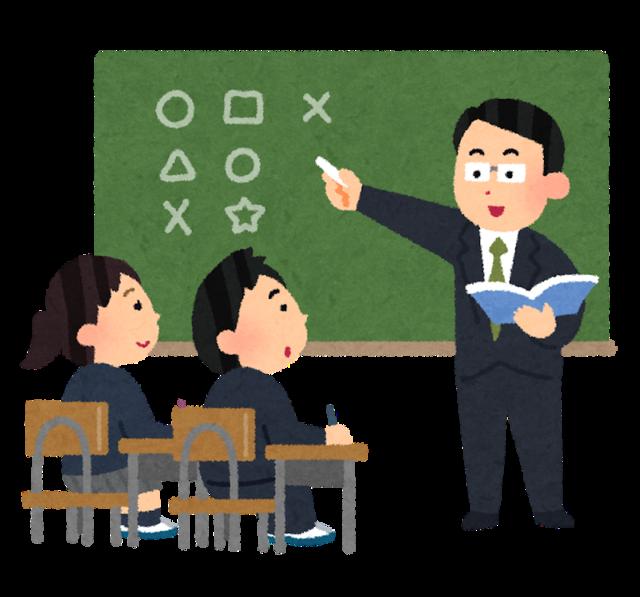 school_class_seifuku (1).png