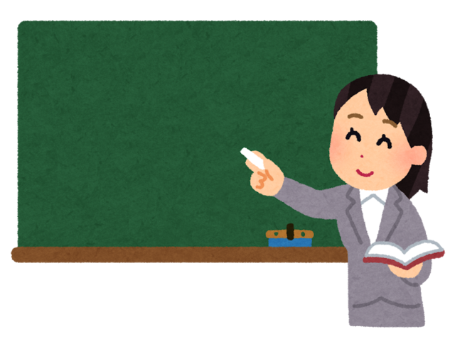 school_sensei_kokuban_woman.png