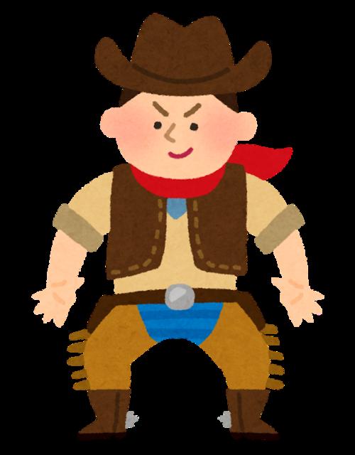 seibu_cowboy_man.png