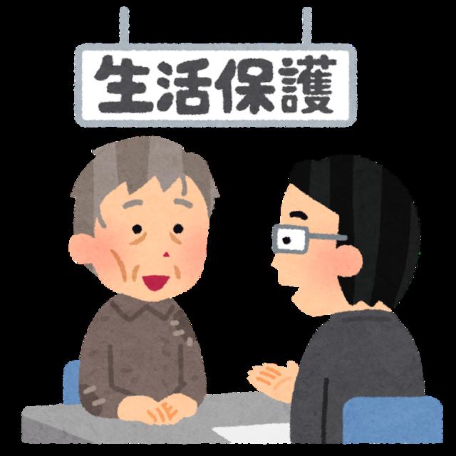 seikatsuhogo_man.png