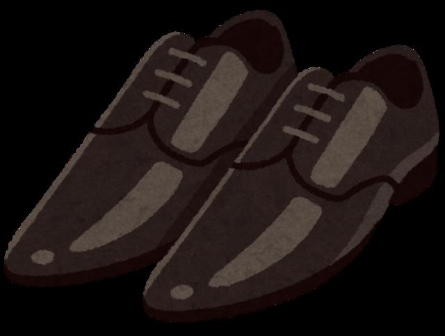 shoes_kawagutsu_sharp_black.png