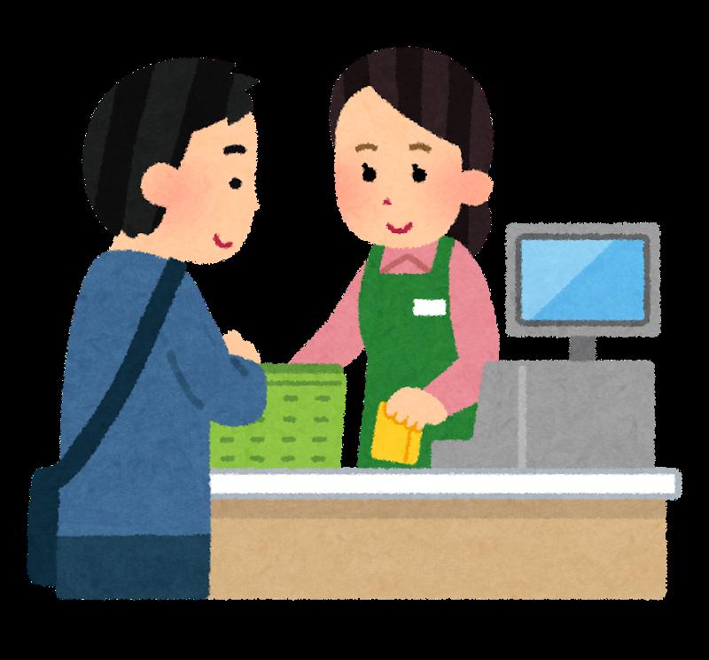shopping_reji.png