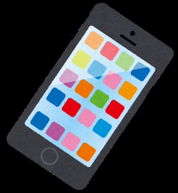 【画像】新型iPhoneのデザイン、またもリークでバレてしまう……