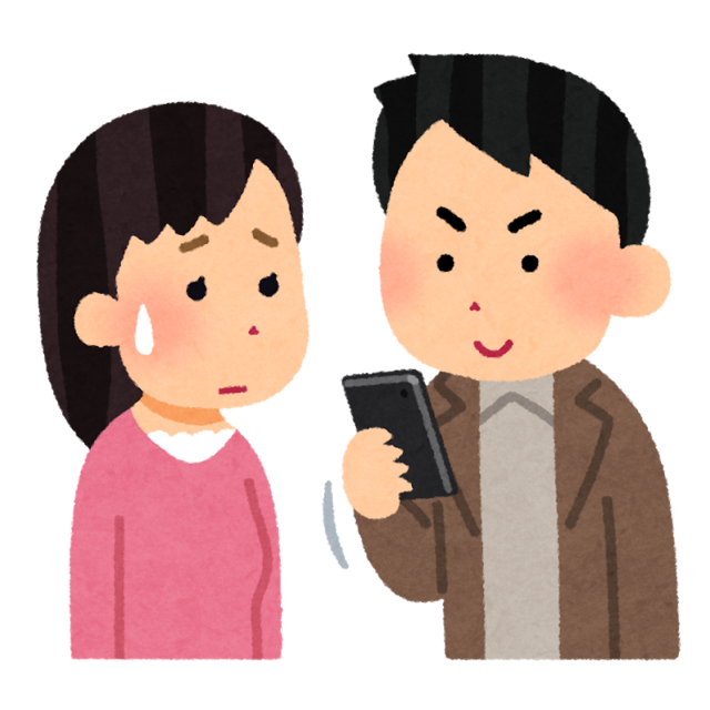 smartphone_couple_tsukau_man.png