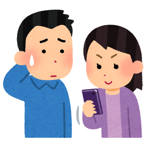 smartphone_couple_tsukau_woman.png
