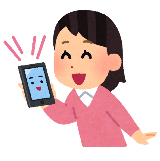 smartphone_guide_woman.png