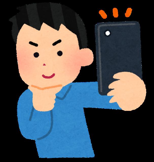 smartphone_jidori_selfy_man.png