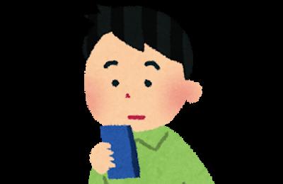 齊藤京子の谷間wwww