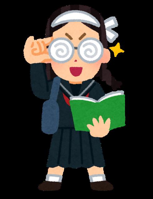 study_gariben_girl.png