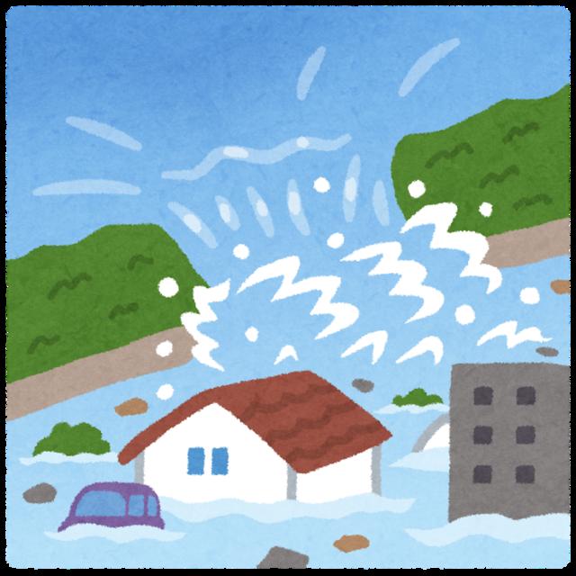 【悲報画像】九州豪雨、やっぱり出てきた「こういう奴おるよな」