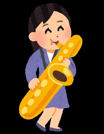suisougaku_baritone_saxophone_adult_woman.png