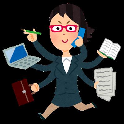 super_business_woman_bannou.png