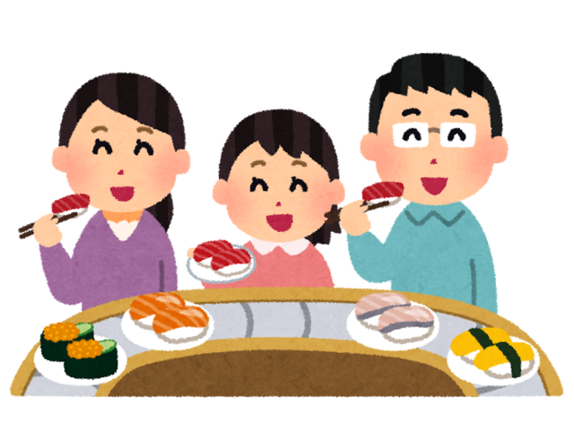 sushi_kaitenzushi.png