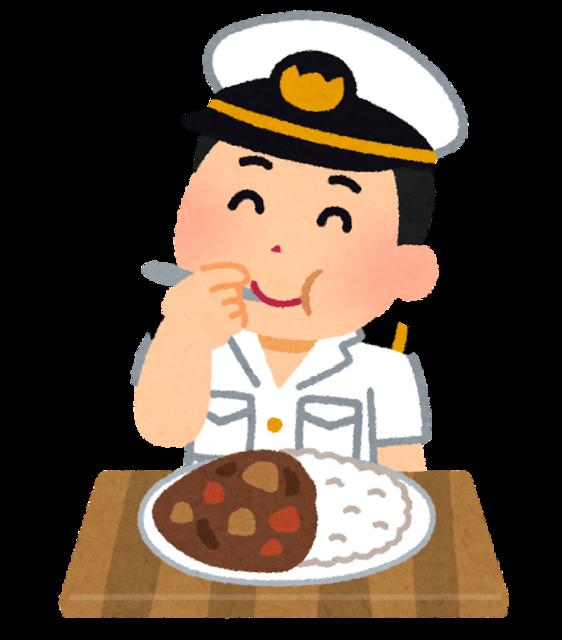 syokuji_curry_kaigun.png