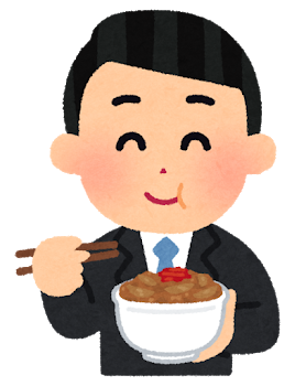 syokuji_gyudon_businessman.png