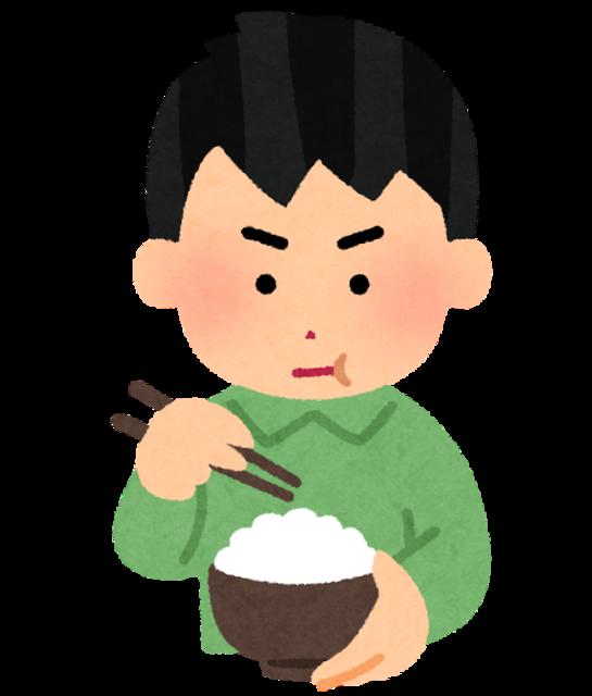 syokuji_shinken_man.png