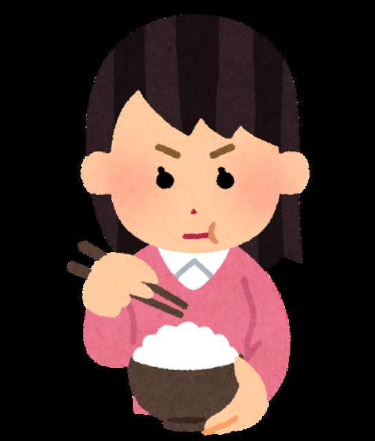 syokuji_shinken_woman.png