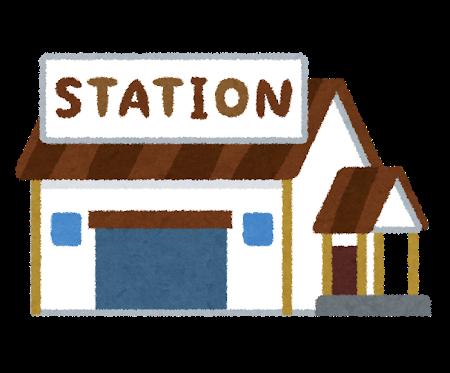 【超画像】JR 「ほな、駅舎を建て替えすんでー」 →結果