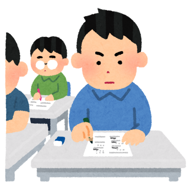 test_shiken_man.png