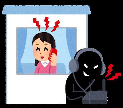 【動画】 伊藤詩織さん 「自宅に盗聴器がつけられてるかもしれない」