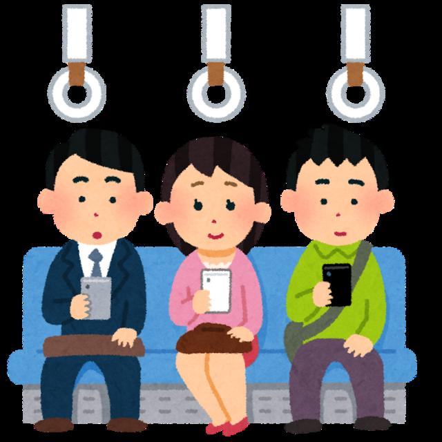 train_densya_smartphone.png