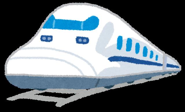 train_shinkansen.png